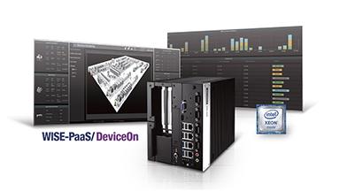 Advantech Edge Intelligence Server